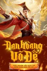 Đan Hoàng Võ Đế (Bản Dịch)