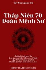 Thập Niên 70 - Đoán Mệnh Sư
