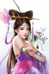 Đại Dâm Tu Tiêu Dao (Dịch)
