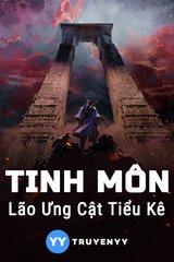 Tinh Môn (Dịch)