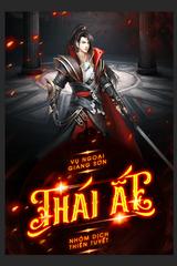 Thái Ất (Dịch)